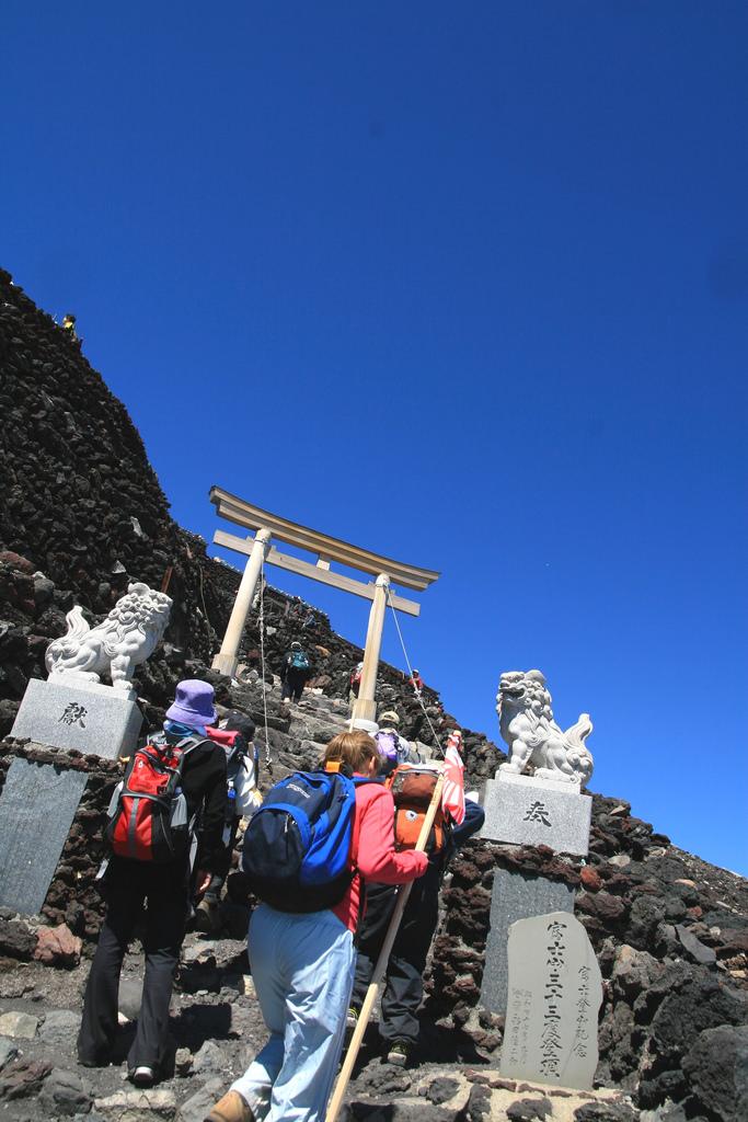 Fuji San Besteigung