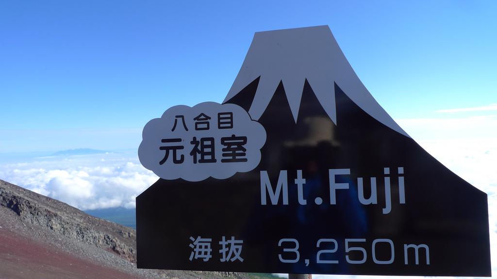 Mount Fuji Höhe.